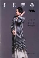 ka zhang NO:2 Book